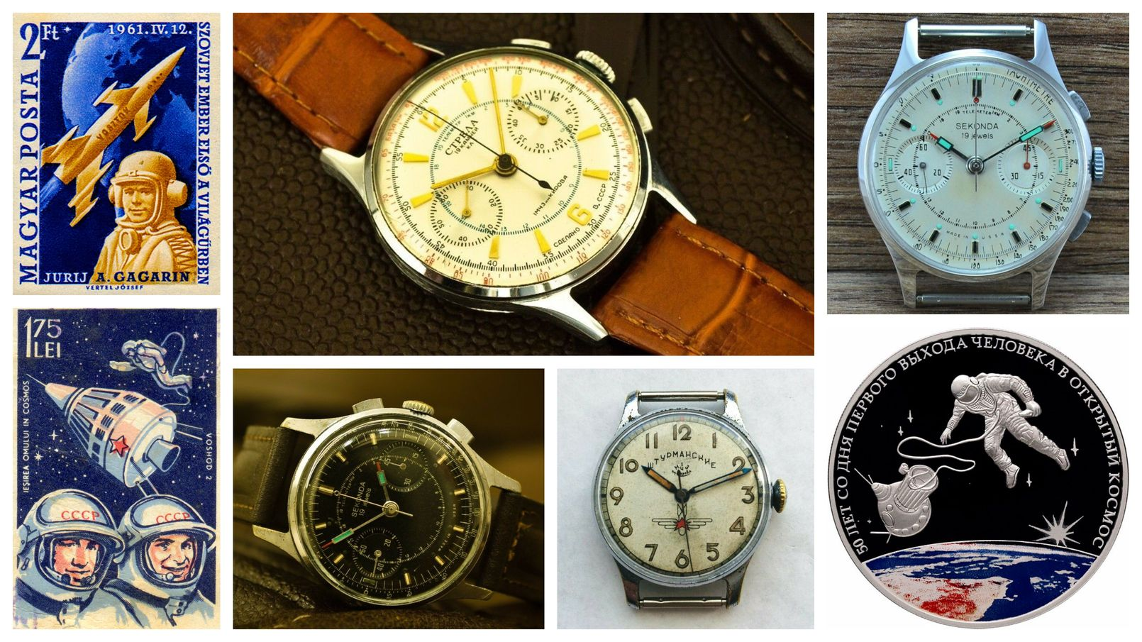 This article focuses on the watches that were used in Russian Vostok, Voskhod and Soyuz space programs and worn by cosmonauts Gagarin, Leonov and Gubarev.