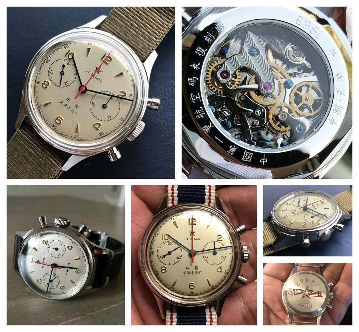 The Seagull 1963 manual wind chronograph. Available now on eBay.