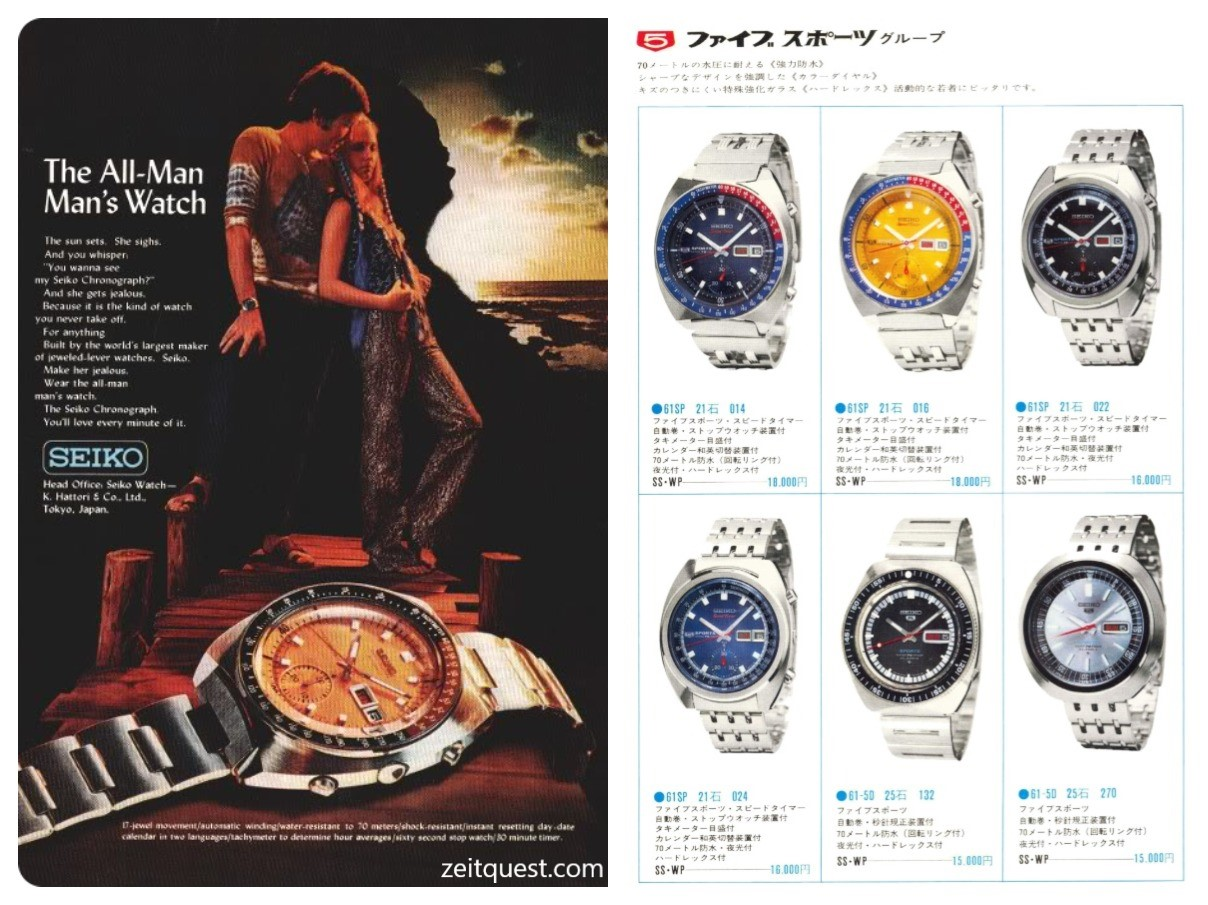 Left: Advertisement by Seiko for the 6139 model (1969). Right: Page 22 of the Seiko 1969 Catalog, showing different Seiko 5 chronograph models (61SP - 6139). Credits: Seiko, Seiko 1969 Catalog.