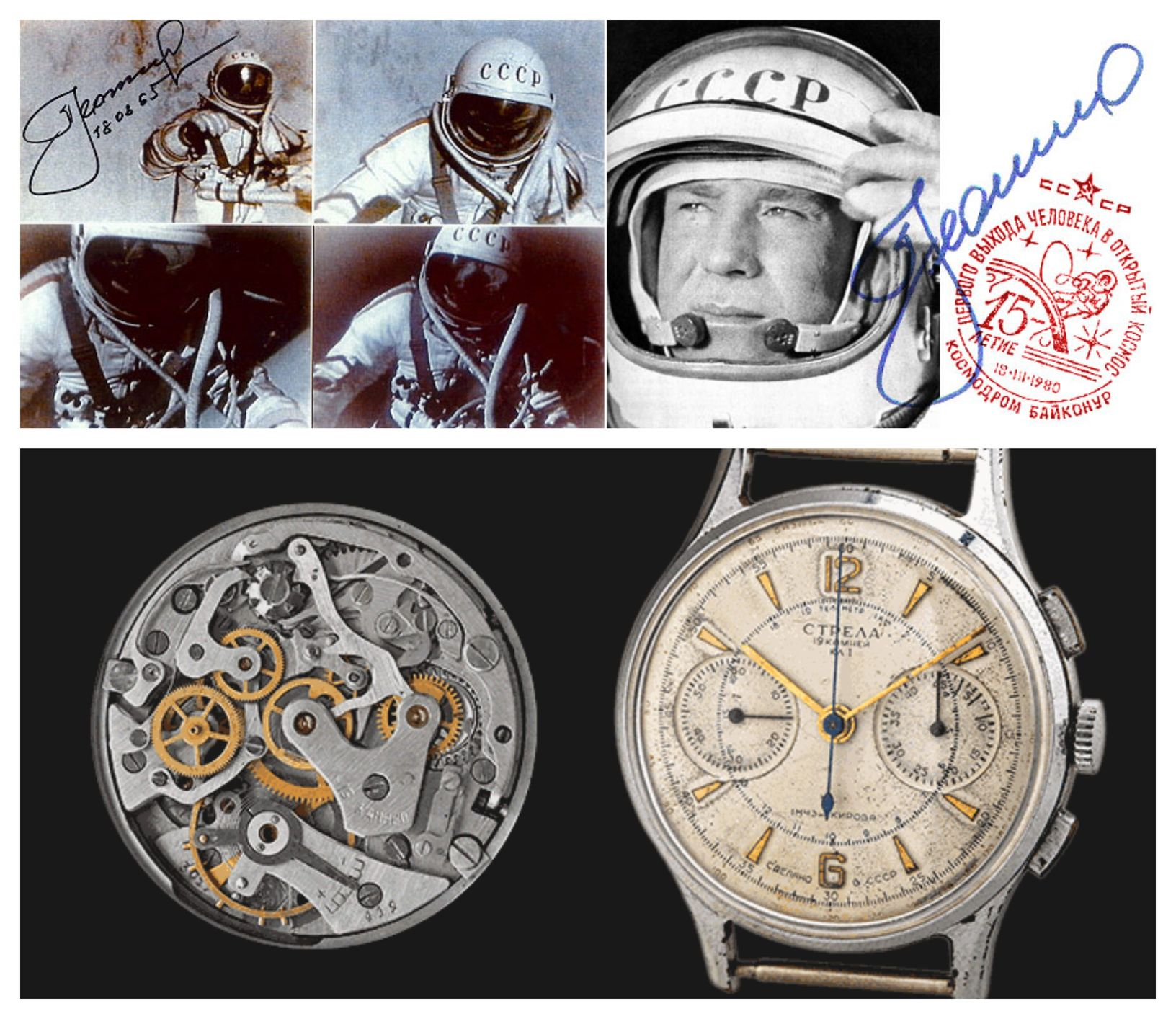 Leonov wore a Strela Chronograph watch with the Poljot 3017 hand-wound movement during his mission. Credits: STRELA